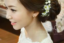 Bridal Hair Style by S & Co. Artistry Bridal Makeup Studio