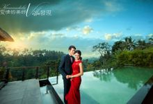 Pre-wedding at Kamandalu by Kamandalu Ubud