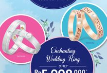 Wedding Ring Promo by Miss Mondial