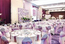Ballroom & function room by Holiday Inn Bandung Pasteur