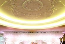 Engagement of Purnama and Livia at Hotel Borobudur Jakarta. by The Swan Decoration