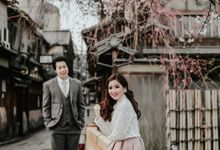 Eugene & Valen - Japan by Willow & Co