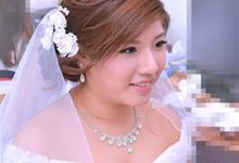 Bridal AD Package for Sabrina by Makeupwifstyle