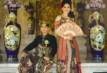 Wahyu & Binar - Undangan Online Desain Mandala by Acarakami.com