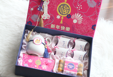 Chinese New Year Hampers by Athaya Gallery