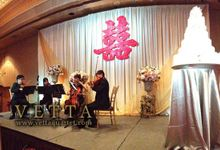 Wedding Banquets and Receptions VETTA has played for by VETTA