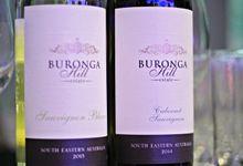 Buronga Hill  Wines - Partner for Purple Sage Reloaded by Barworks Wine & Spirits Pte Ltd