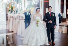 Oscar & Grace Wedding by One Heart Wedding