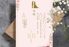 Andry & Sherly by Bellva Invitation