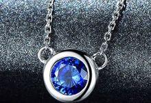 Tiaria Tear On Sapphire Necklace Perhiasan Kalung Emas dan Batu Safir by TIARIA