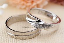 Cincin Kawin CK003 Kotagede Jewellery by CV. Kotagede Jewellery