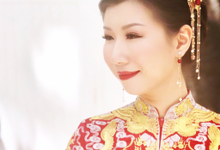 Make Up for Chinese Traditional Wedding by Carmelia & Team Make Up Artist