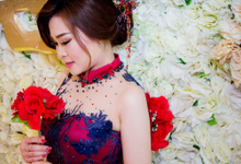 Engagement Dress by Cloche Atelier
