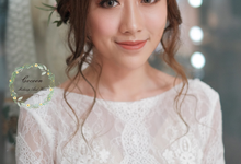 Bride Samantha  by Cocoon makeup and hair
