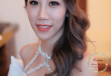Bride Hazel by Cocoon makeup and hair
