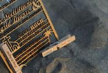 Laser-cut Invitation by IndoEngrave