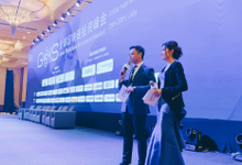 MC for Global Blockchain Investment Summit 2019 by Demas Ryan & Lasting Moments Entertainment