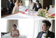 The Wedding Of William & Reinita - 5 Aug 2017 by David Entertainment