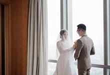 The Wedding of William & Jane by Amorphoto