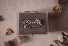 beautiful Arabic names on ring box by Box & Vow
