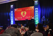 Steven & Fanny Midodareni by Adhiwangsa Hotel & Convention