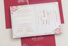 The wedding of Kelvin and Charlene by SentimeterCard