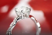 Classic Entwine Engagement Ring by Draco Diamonds