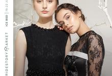Bridestory promo 19-22 July by Exme Gallery