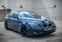 Wedding car rental by Isographic Visual Studio