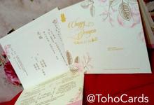 Chappy & Jessica by Toho Cards