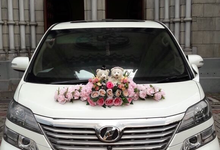 Wedding of Winson and Yolanda by Michael Wedding Car