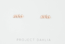 For the Bride  by Project Dahlia