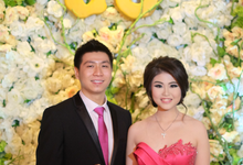 Engagement Party of Patrick & Evelyn  by Faith Event Organizer