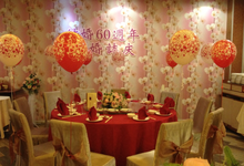 Diamond Wedding Anniversary by KL Evention Sdn Bhd