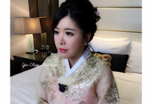 Actual Day Wedding by Gin Chia Makeup
