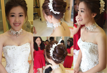 Bridal Makeup & Hairdo for Wedding  by AlisonC Bridal Makeup