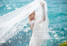 International Wedding Festival Feb 2017 by Lavimo Bali Photo + Video