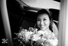 Weddings by Forever in His Grace Photography