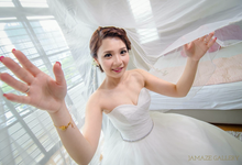 Kah Pei & Sook Kwan Wedding Ceremony by Jamaze Gallery