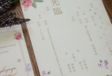 Johanes & Rini floral garden invitation by Bluebelle Invitations