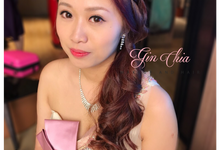 Eveline' s Wedding Luncheon  by Gin Chia Makeup