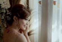 Enggagement Endah & Topan by Orlens Pictures
