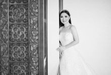 Wedding - Kevin & Lilian by State Photography