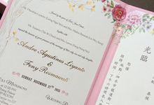 pink flower and silhouette by Queenie Invitation
