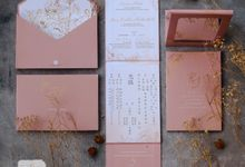 Invitation Mix Mirror - KIRMAN & SHEREN by Jogja Wedding Net