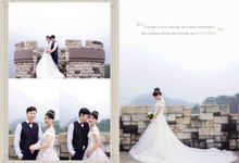 To be loved by the person you love is everything ❤ by Gorgeous Bridal Jakarta