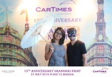 CarTimes 15th Anniversary by Strikey Posey