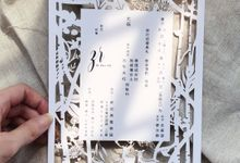 Whimisal Laser-cut Invitation Card by mylin design & co.