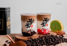 Coffee Menu by Xie Xie Boba