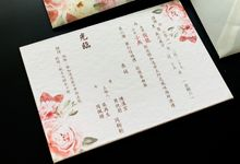 From the wedding of Carry & April by Moria Invitation